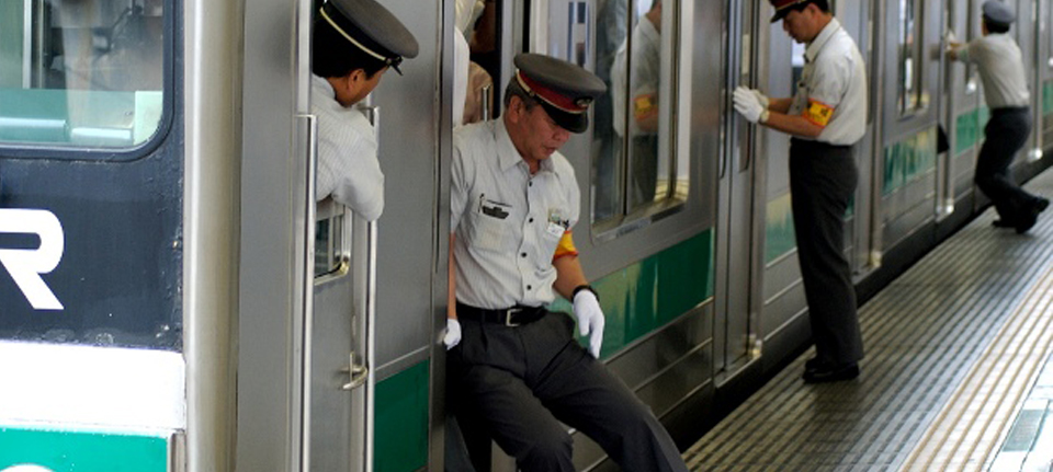japan, 10 Surprising Things About Japan, Culturenesia