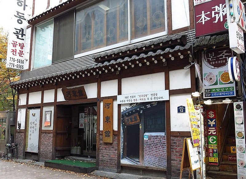 Local Restos in Seoul, Top 5 Local Restos in Seoul That You Should Definitely Try, Culturenesia